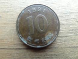 Koree Du Sud  10 Won  1991  Km 33 - Korea, South