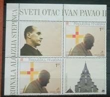 JOHN PAUL II-POPE-1.50 K-BLOCK OF FOUR-LABELS-STEPINAC-CROATIA-1998 - Popes