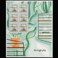 SWEDEN 2016 - Sheet-Retro MNH - Unused Stamps