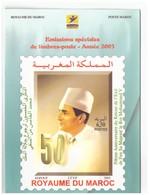 Timbres Maroc  Emissions Spéciales Année 2005 Complète. - Maroc (1956-...)