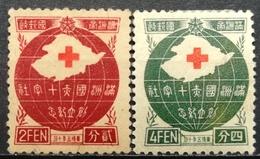 China Manchukuo 1938 MNH-MH Red Cross Society With Gum / No Gum - 1932-45 Manchuria (Manchukuo)