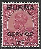 Burma  1937    Sc#O10  12as Official MLH*   2016 Scott Value $7.25 - Burma (...-1947)
