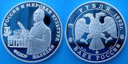 RUSSIA 3 R 1993 ARGENTO PROOF SILVER FEDOR SCHALYAPIN PESO 34,56g TITOLO 0,900 CONSERVAZIONE FONDO SPECCHIO UNC - Russia