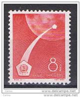 CINA:  1960  LUNIK  II°  -  8 C. ROSSO  N. -  YV/TELL. 1288 - 1949 - ... Repubblica Popolare