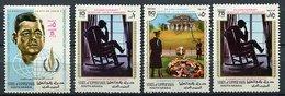 Upper Yafa * Ref. Michel N° 44 A à 47 A - J.f. Kennedy - - Emirats Arabes Unis
