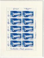 FRANCE BLOC FEUILLET PA AIRBUS A300-B4 1999/ PA F63a - F 63a 10 Timbres ** DANS L EMBALLAGE (sous Blister D'origine) - 1960-.... Neufs