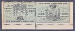 France Colis Postaux De Paris 7 Contre Remboursement Neuf Non Gommés TB MNH Sin Charnela Cote Dallay 20 - Colis Postaux