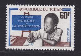 TCHAD N°  154 ** MNH Neuf Sans Charnière, TB (D7068) Journée Nationale De L'alphabétisation - Chad (1960-...)