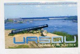 QSL CARD  - AK 322631 Ukraine - Zaporozhye - Radio Amateur