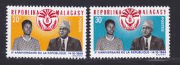MADAGASCAR N°  455 & 456 ** MNH Neuf Sans Charnière, TB (D7073) Anniversaire De La République - Madagaskar (1960-...)