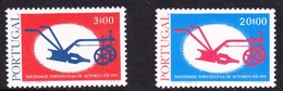 Portugal SG 1595-1596 1976 50th Anniversary Of Writers Society, Mint Never Hinged - Unused Stamps