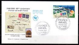Emission Communes Israel 4299   // Premier Jour FDC //  2008 - FDC