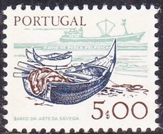 Portugal SG 1690 1978 Work Tools, 5e Tunny Fishing Boat, Mint Never Hinged - Unused Stamps