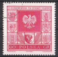 1965.05.08. Recovered Territories -Szczecin, Olsztyn, Koszalin, Zielona Gora, Gdansk, Wroclaw And Opole USED - Used Stamps