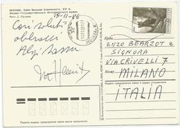 Aligi Sassu Helenita Olivares Cartolina Autografa Mosca 15.11.1986 Spedita Ad Enzo Bearzot - Autografi