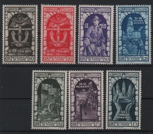 1934 Fiume P.o. MLH - Oblitérés