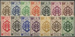 Inde, N° 217 à N° 230** Y Et T - India (1892-1954)