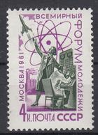 USSR - Michel - 1961 - Nr 2539 - MNH** - 1923-1991 USSR
