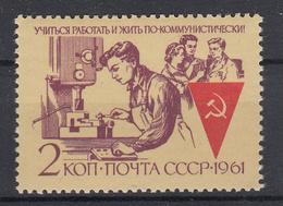 USSR - Michel - 1961 - Nr 2553 - MNH** - 1923-1991 USSR