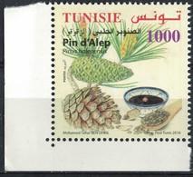 Tunisie 2016 Neuf Avec Gomme Pin D'Alep Pinus Halepensis - Tunisie (1956-...)