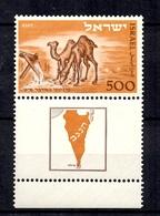 Israël YT N° 35 Tab Complet Neuf ** MNH. TB. A Saisir! - Israel