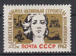 USSR - Michel - 1962 - Nr 2572 - MNH** - 1923-1991 USSR