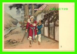 CHINE - WU SUNG FIGHTS THE TIGER ON CHINGYANG RIDGE - No 2 - - Chine
