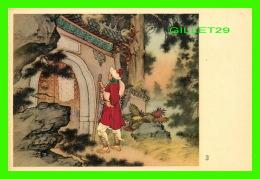 CHINE - WU SUNG FIGHTS THE TIGER ON CHINGYANG RIDGE - No 3 - - Chine