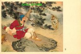 CHINE - WU SUNG FIGHTS THE TIGER ON CHINGYANG RIDGE - No 5 - - Chine