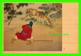 CHINE - WU SUNG FIGHTS THE TIGER ON CHINGYANG RIDGE - No 6 - - Chine