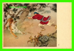 CHINE - WU SUNG FIGHTS THE TIGER ON CHINGYANG RIDGE - No 8 - - Chine