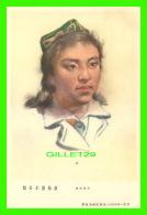 TIBET - PORTRAIT OF AN UIGHUR GIRL - FILLE OUIGOURE - - Tibet