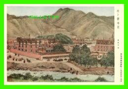 TIBET - MONASTERY IN LABRANG - MONASTÈRE A LABRANG - KLOSTER - - Tibet
