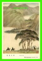 TIBET - TRAVELLERS ON A PLATEAU - VOYAGEURS SUR LE POLATEAU - REISENDE AUF DEM HOCKLAND - - Tibet