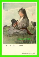 TIBET - SHEPHERDESS - LA BERGÈRE - SCHAEFERIN - - Tibet