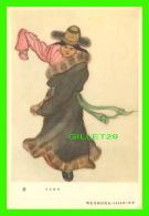 TIBET - DANCING - LA DANSE - TANZ - - Tibet