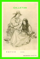 TIBET - MOTHER AND DAUGHTHER - LA MÈRE ET LA FILLE - MUTTER UND TOCHTER - - Tibet