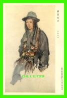TIBET - TIBETAN WOMAN - FEMME TIBÉTAINE - TIBETANERIN - - Tibet