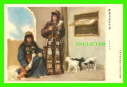TIBET - TIBETAN GIRLS TWISTING WOOLLEN YARN - FILLES TIBÉTAINES FILANT LA LAINE - MAEDCHEN DREHEN WOLLGARNE - - Tibet