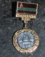 Rare Pin's Cccp Communiste En Forme De Médaille - Army