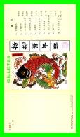 TIBET - ÉTUI POUR LES CARTES , 1955 - - Tibet