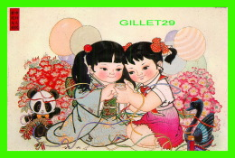 BEIJING, CHINE - ETERNAL FRIENDSHIP BERWEEN THE CHINESE AND JAPANESE PEOPLES - No 10 - - Chine