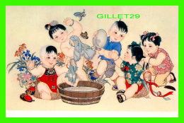 BEIJING, CHINE - FIVE CLEANLY CHILDREN - No 7 - - Chine