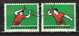 CINA - REPUBBLICA POPOLARE - 1965 - CAMPIONATO MONDIALE DI TENNIS DA TAVOLO - USATI - 1949 - ... Repubblica Popolare