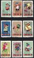 CINA - REPUBBLICA POPOLARE - 1963 - GIORNATA DEL FANCIULLO - USATI - Oblitérés