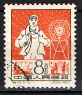 CINA - REPUBBLICA POPOLARE - 1960 - Worker And Fresh-air Installation - USATO - 1949 - ... Repubblica Popolare