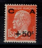 YV 248 N* Caisse Amortissement Cote 18 Euros - France