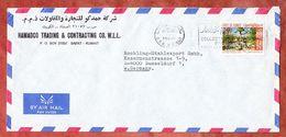 Luftpost, Hamadco Trading & Contracting Co, EF Jahr Des Kindes, Safat Nach Duesseldorf 1980 (50875) - Kuwait