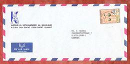 Luftpost, Abdullah Mohammad Al Khulaifi, EF Tuerme Kuwait-Stadt, Safat Nach Bonn 1983 (50876) - Kuwait