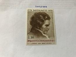 Monaco Birth Of Beethoven Painting 1970 Mnh - Monaco
